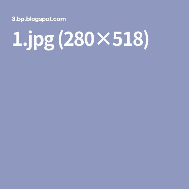 1.jpg (280×518)
