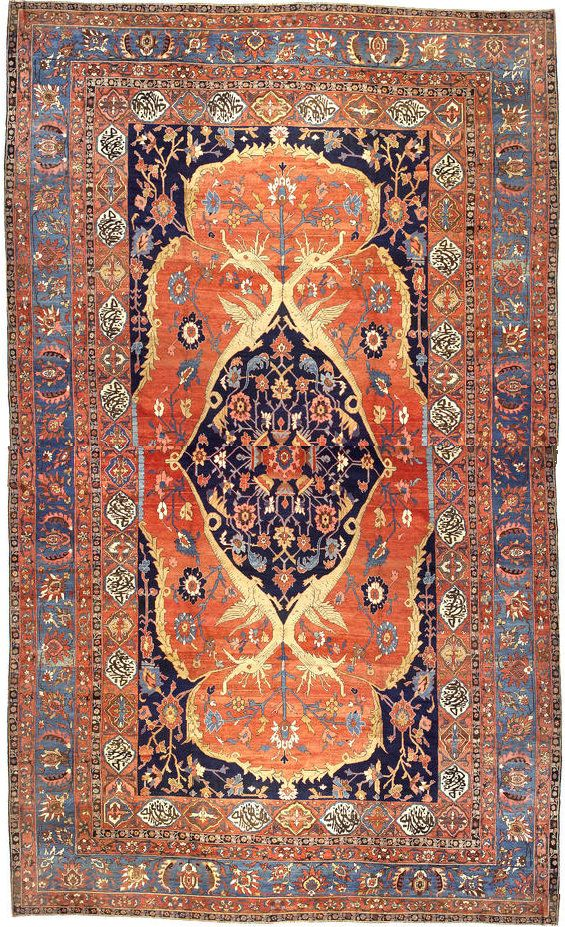 Persian Heriz Serapi rug, late 19th century