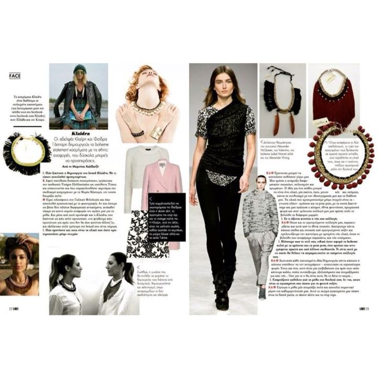 Thank you L!ke Magazine for this feature✨ #klaidra #feature #likemagazine #interview #handmade #greekdesigners #bohemian #ethnic #bohojewelry #designers #klaidrajewelry
