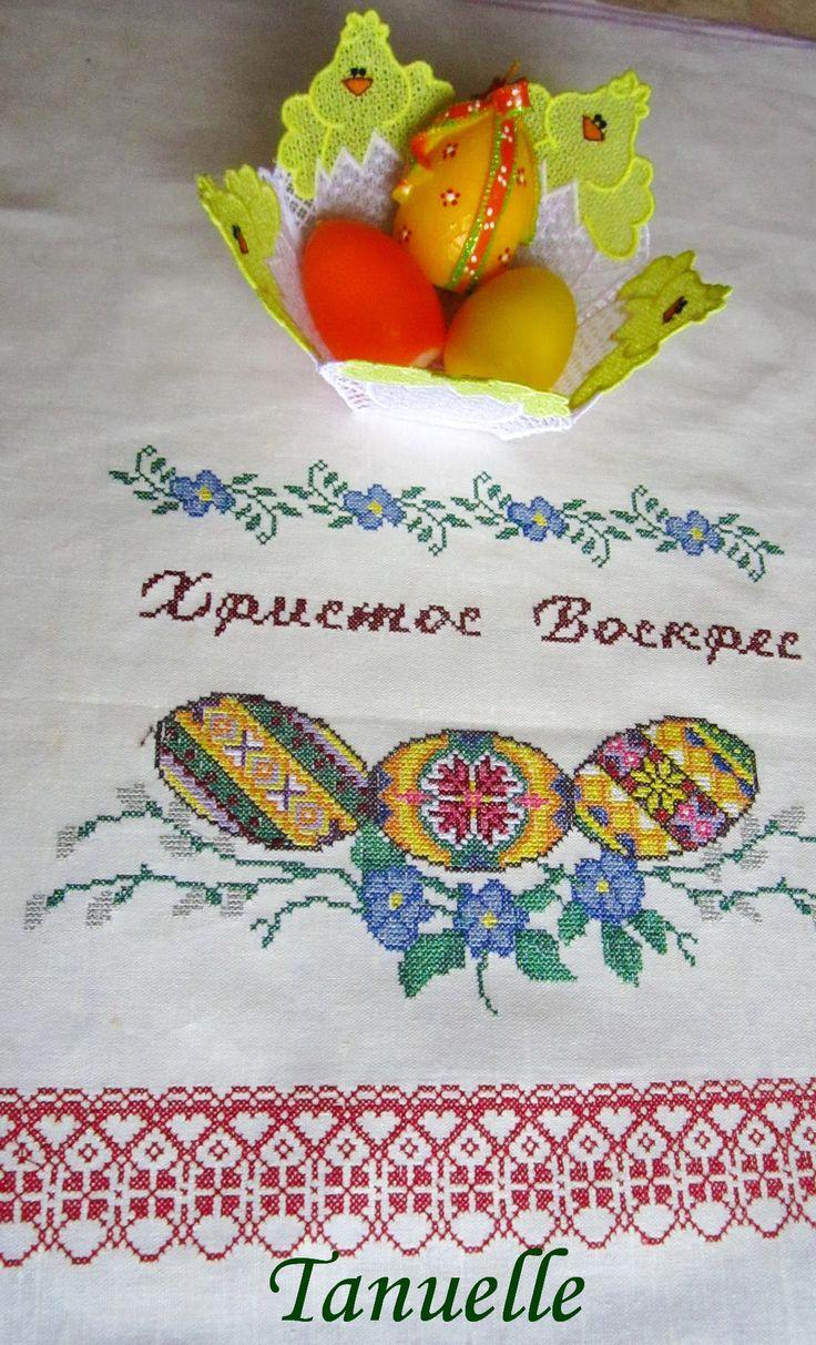 Кружевная корзинка для пасхальных яиц Пасхальный цыпленок - ручная работа
