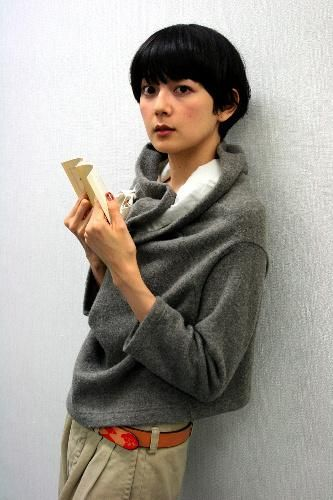 菊地亜希子