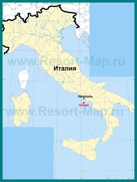 Остров Капри на карте Италии