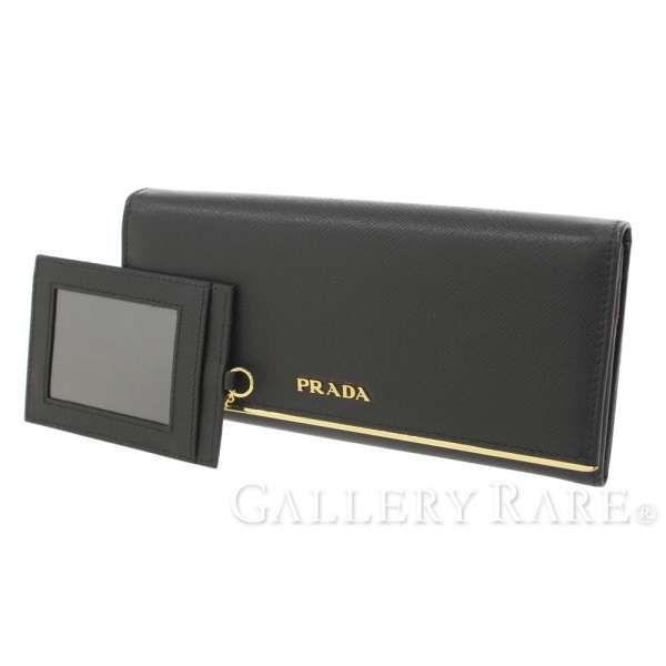 プラダ 長財布 サフィアーノ メタル IDカードホルダー付 1MH132 PRADA 財布 パスケース付き