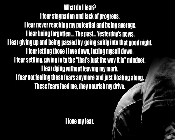 I love my fears