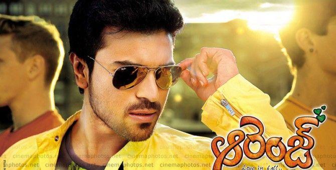 Exclusive Nenu Nuvvantu Song from Orange Movie