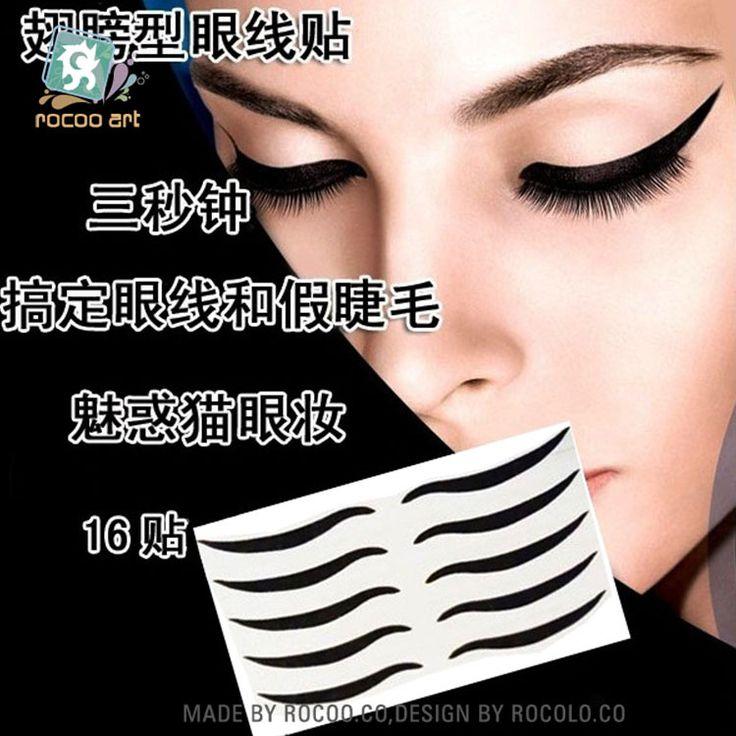 Super sticky zwarte eyeliner niet blooming geplaatst ooglid mooie ogen aangebracht sticker grote cat eye make gerookte noodzakelijke Ogen