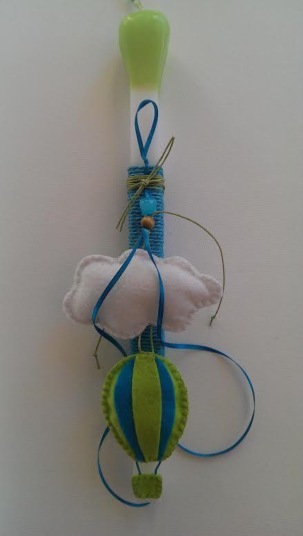 Greek Easter candle (lambada) - Hot air balloon