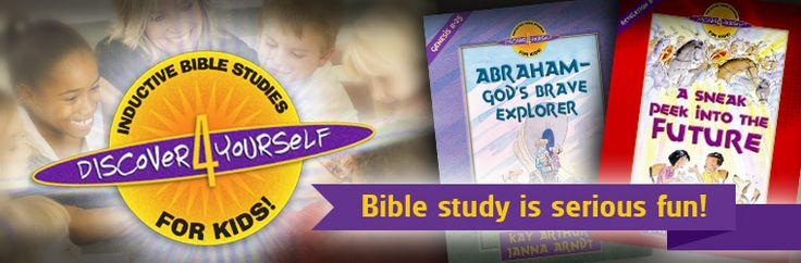 Bible study is serious fun! The Discover 4 Yourself Inductive Bible Studies for Kids help you find out for yourself what the Bible is all about—and give you exciting ways to do it! The best inductive studies for kids, these hands-on books help teach the basic skills of Bible study for a lifetime of discovering God's Word.