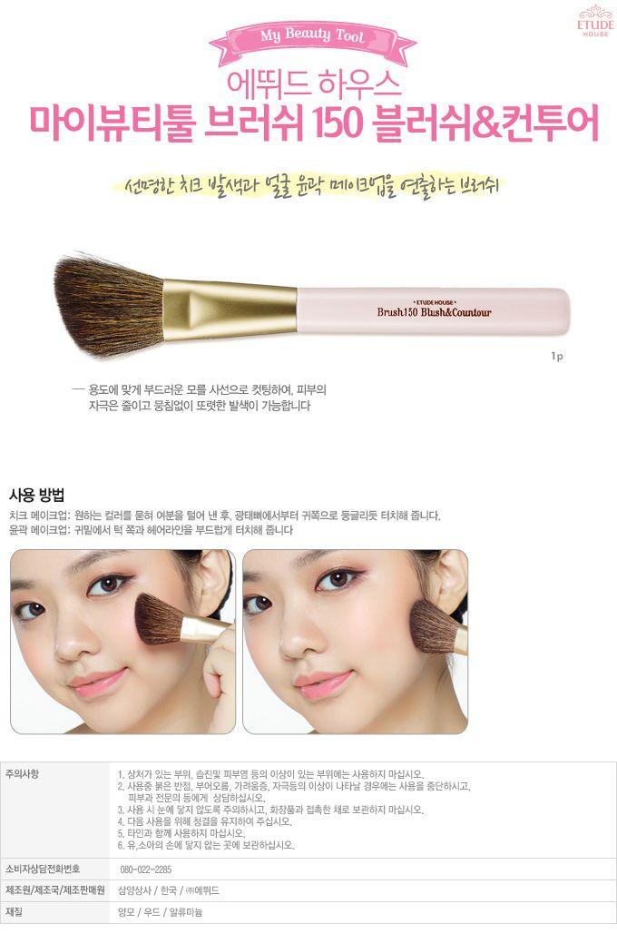 Etude House Korea Jakarta: Etude House My Beauty Tool Brush 150 Blush & Conto...