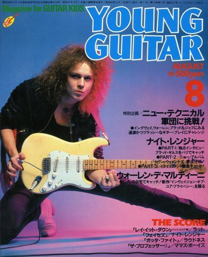 67 best Yngwie Malmsteen images on Pinterest | Guitars ...
