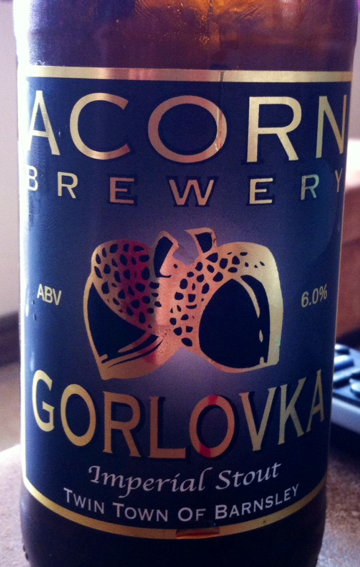 Gorlovka Imperial Stout. ABV 6%. Acorn Brewery, Barnsley, Yorkshire. 6/10