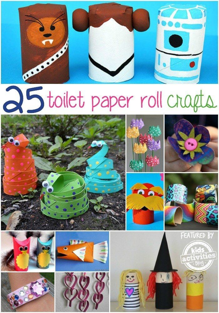 <b>Recycle your toilet paper rolls into awesome kid's art!</b> These Toilet Paper Roll crafts are cheap and easy to make!