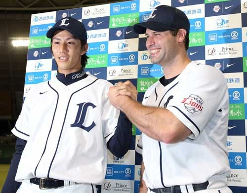 Takayuki Kishi and Chris Carter (Saitama Seibu Lions)