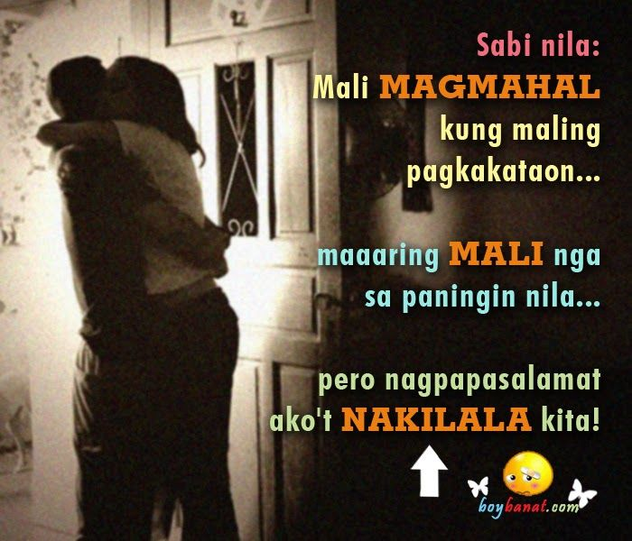 Pinoy Sweet Love Quotes and Tagalog Love Quotes