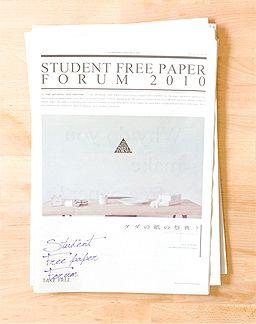 小林さんがデザインしたタブロイド誌