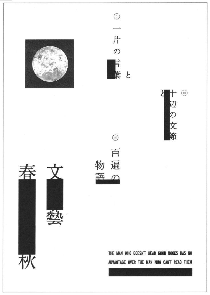 Design:yoheygoto