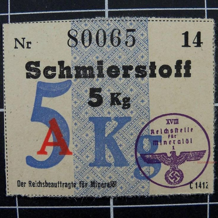German Nazi WW2 Wehrmacht MOTOR OIL ration stamp/RARE,1939-1945,MNG-Nazi Germany