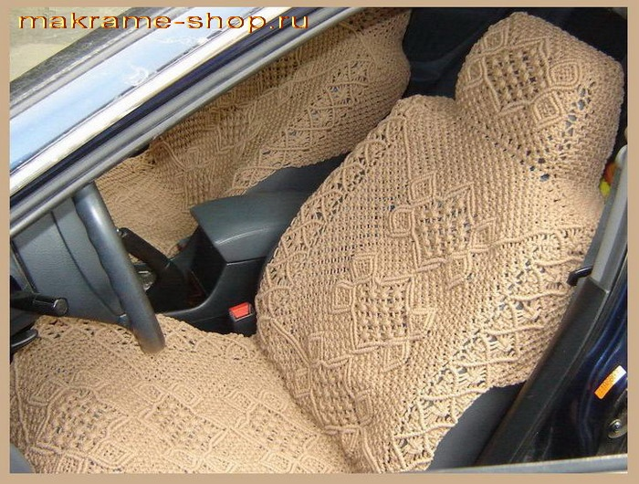 Macrame Car Seat Cover