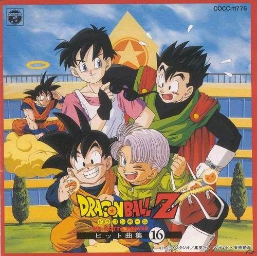 E2 98 86 Gokuvidel Gohan And Goten Trunx  E4 Ba 80 Dragon Ball Z  E2 9c A8 Pinterest Dragon Ball Dragon Ball Z And Dragon