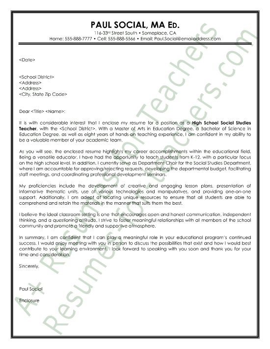 Social Studies Teacher Cover Letter Sample  Teacher Cover Letter Example