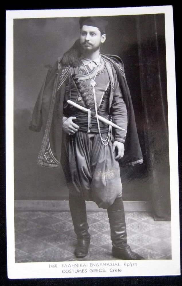 Greece ~ 1930's EVZONE~Greek Army~CRETE ~ Costume~RPPC