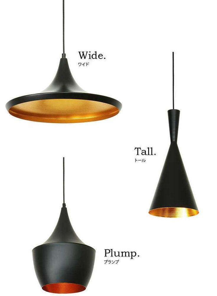 ペンダントライト HART LAMP(ハルトランプ)