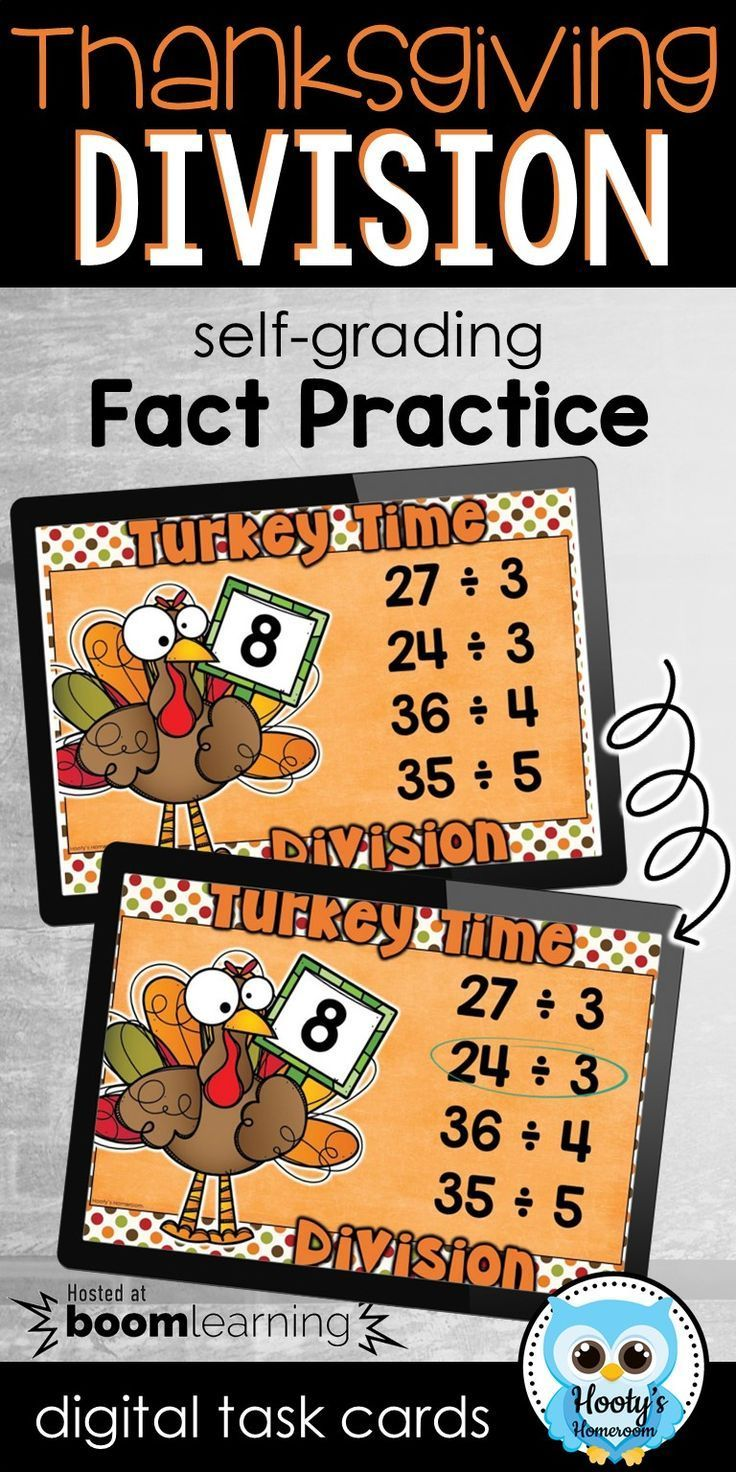 This Thanksgiving Themed Deck Provides A Fun Way For Your Students To Practice Basic Division Thanksgiving Division November Teaching Ideas Division Activities [ 1472 x 736 Pixel ]