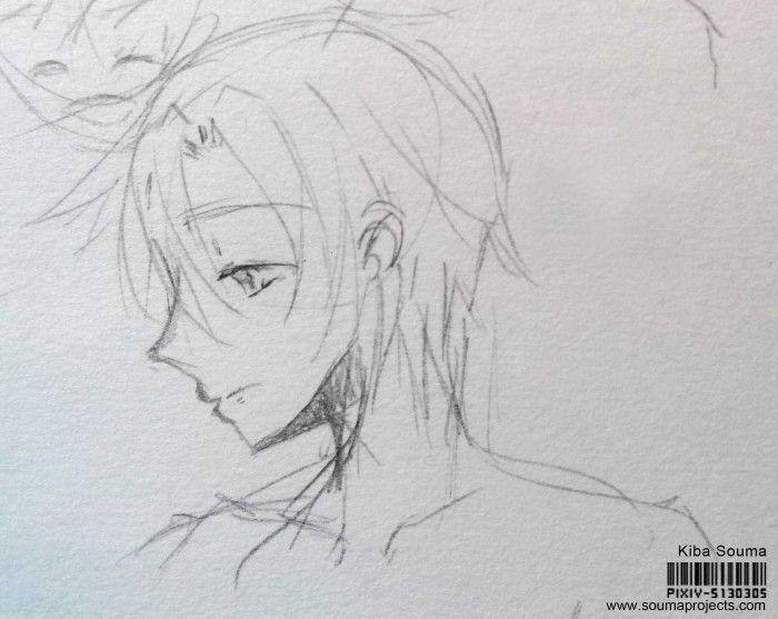 30 【Shonen Aki】2014.08.20