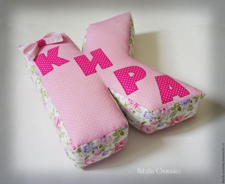 Купить Буквы-подушки, 30 см - розовый, буквы-подушки, интерьерные слова, подушки буквы