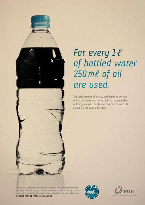 Every water bottle requires 1/4 as much oil as it does water to make. Choose reusable instead of disposable water bottles!