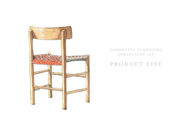 Hiromatsu furniture collection vol4 products list  広松木工 家具カタログ 商品リスト 2015.02
