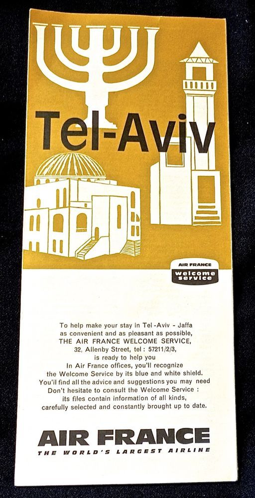 AIR FRANCE AIRLINES 1962 -TEL-AVIV WELCOME SERVICE TOURIST MAP-GUIDE- BROCHURE
