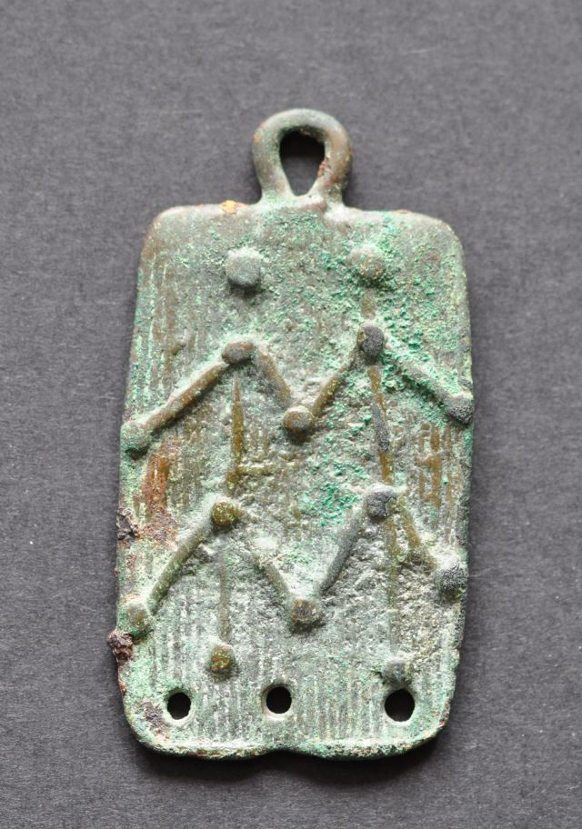 Amlash Bactrian bronze pendant 22, 1st millenium B.C. Private collection For more Amlash bronze pendants please visit https://it.pinterest.com/andreacanecane/amlash-bronze-pendants/?etslf=4989&eq=pendant
