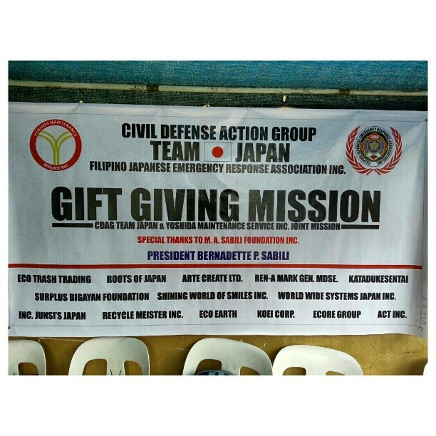 Dec 15th In Lipa Batangas 参加者募集~ Come and join us!! #炊き出し#ギフト#ギヴィング#ミッション#feeding#gift#giving#mission #filipino#japanese#emergency#response#association