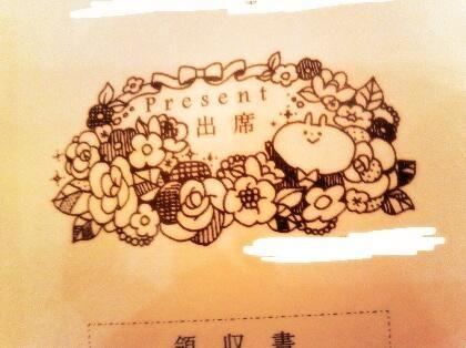 ユーザーアクション    フォロー中   きみ @pachi_k 結婚式の招待状返信する時にね、欠席の文字が消えるようにイラスト描いたらパンフレットに載せて頂けてびっくりでしたありがとうございました
