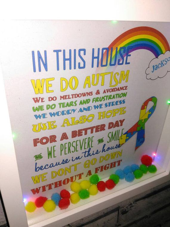 In this house we do AUTISM Light up 3d box by FramedMomentsGifts