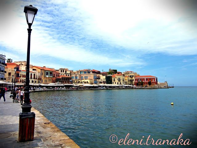 Ελένη Τράνακα: Χανιά, Κρήτη / Chania, Crete