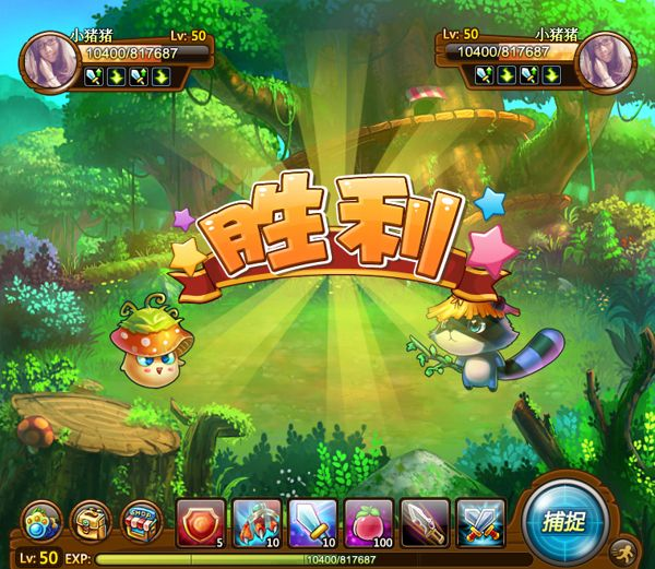 Game Ui   Practice by danly zhou, via Behance