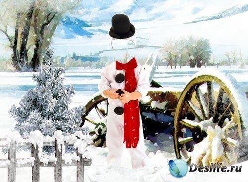 Снеговик костюм фотошоп