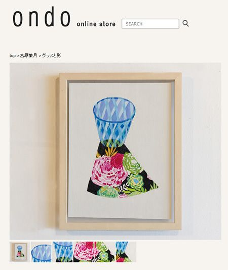 http://store.ondo-info.net/items/artist/miyaharahatsuki/
