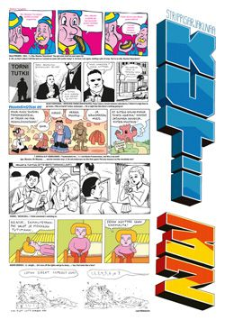 Some of my strips can be find in the KUTI32 (download the free magazine here!)