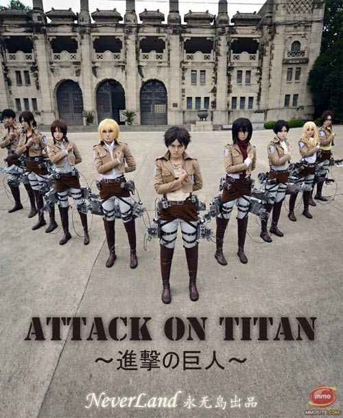 AMAZING Attack On Titan Cosplay! Click through to see more pictures. I think my favourite is the one of Sasha with a breadroll stuffed in her mouth! :p