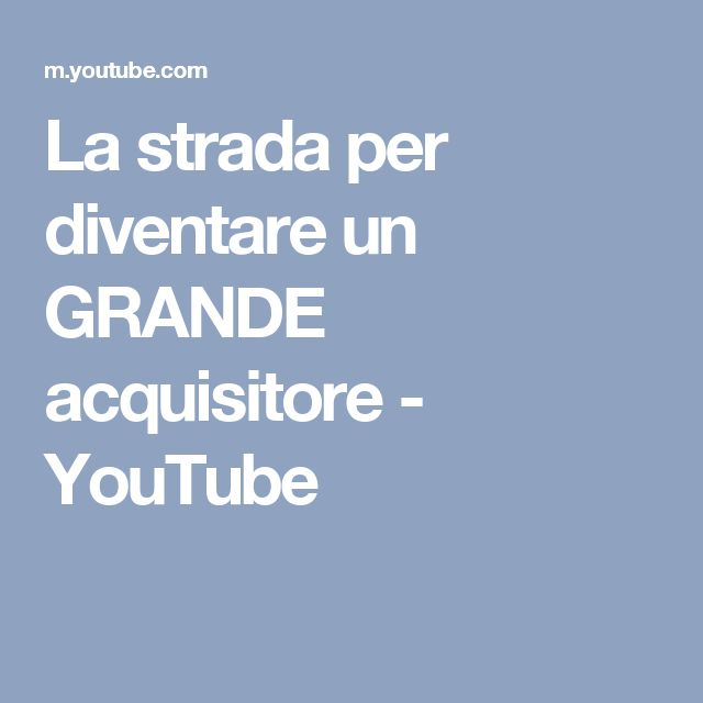 La strada per diventare un GRANDE acquisitore - YouTube