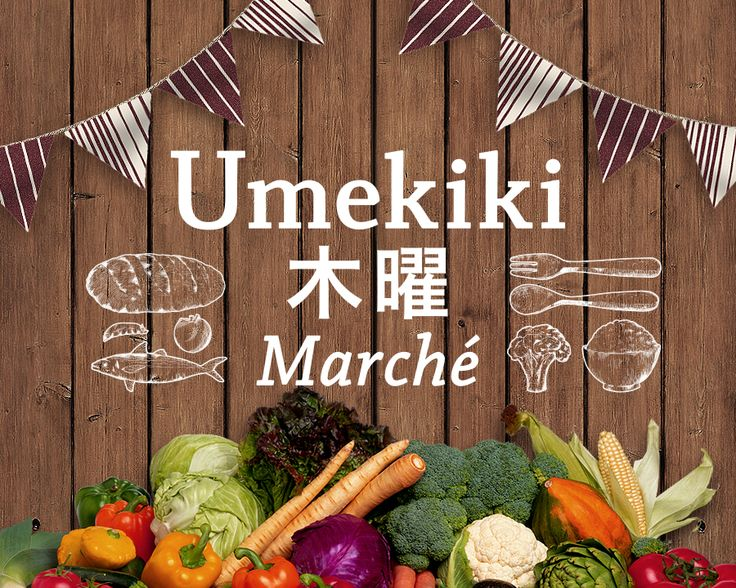 http://umekiki.jp/events/detail.php?event_id=74