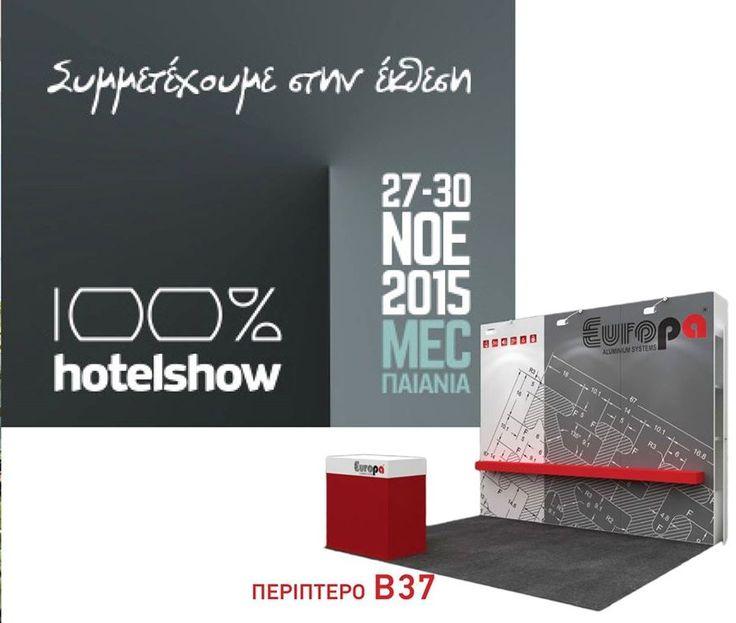 Συμμετοχή της Europa στην έκθεση 100% Hotel Show. 27-30/11 στο MEC Παιανίας. Δείτε περισσότερα στο http://profil.gr/index.php/gr/europa-kataskeyastes/ekdiloseis-kataskeyastes/366-europa-100-hotel-show-27-30-11-mec #europaprofil #MiaGiaPanta