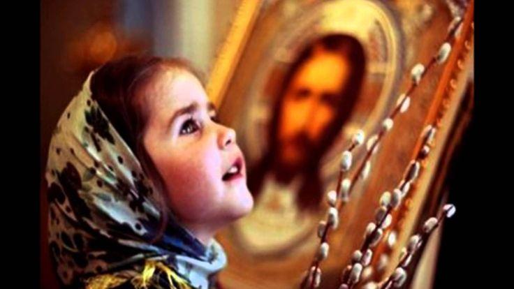 Η νοερα προσευχη - η ευχη .