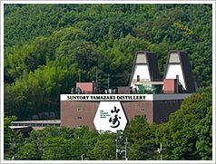 SUNTORY whisky Kyoto Directions | Yamazaki Distillery | Guided Distillery Tours |