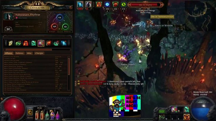 Path of Exile / [TSC/2.1.2d] Viper Strike low budget Build