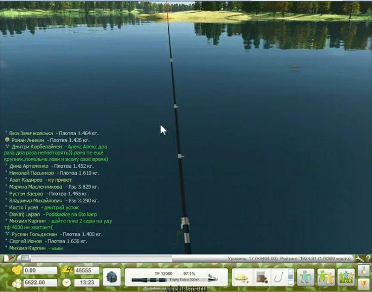 Игра трофейная рыбалка скачать бесплатно Wind turbine