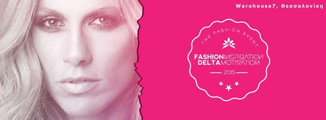 "The Haute Associate: ""Fashion Inspiration… Delta Motivation"" Fashion Sh..."